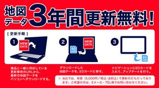 【カーナビPD 009R】ドライブレコーダー内蔵01.jpg