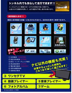 【カーナビPD 009R】ドライブレコーダー内蔵3年間地図無料更新.jpg