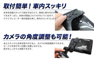 【カーナビPD 009R】ドライブレコーダー内蔵3年間地図無料更新2.jpg