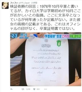 コイケユリコ2.jpg