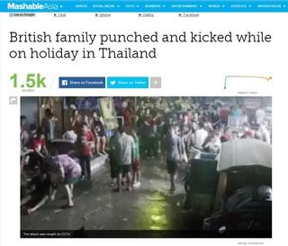 タイ国・イギリス人家族暴行事件3.jpg