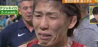 吉田沙保里の現役続行せず、つまり、東京五輪出場や引退3.jpg