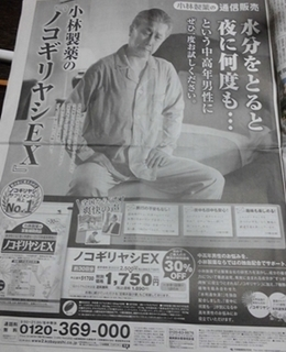 n ノコギリヤシ300A.JPG