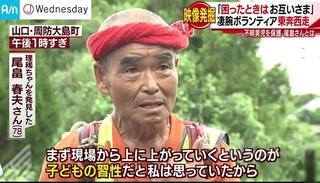 o obata ameba tv全画面キャプチャ 20180819 92052.jpg