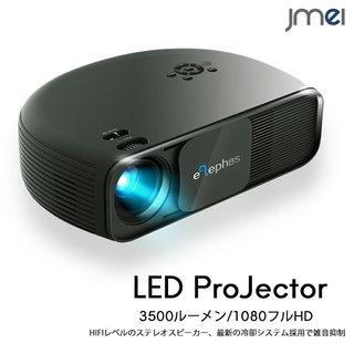 p Projector-7 jmei imgrc0076305796.jpg