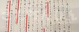 y yakubutsuizon 002Asp.JPG