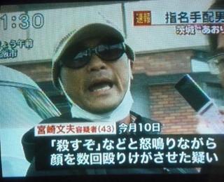 jyoubandou-aori-unten002a.jpg