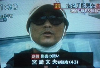 jyoubandou-aori-unten004a.jpg